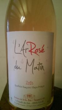 Nouvelle cuvée Beaujolais-Villages Rosé :